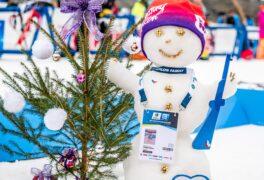 IBU Cup Biathlon 2021/2022