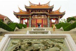 Východní Asie a Hong Kong – cestopisná beseda
